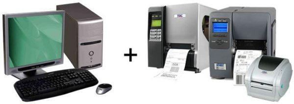 Conjunto_Ordenador__Impresora